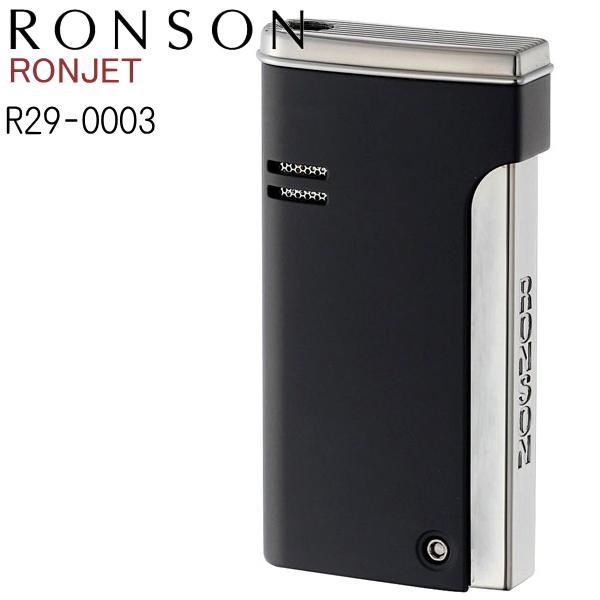 RONSON RONJET ロンソン ロンジェット R29-0003 ブラックマット 黒 ブラック バーナーフレーム ガスライター ターボライター 【あす楽】メンズ ギフト