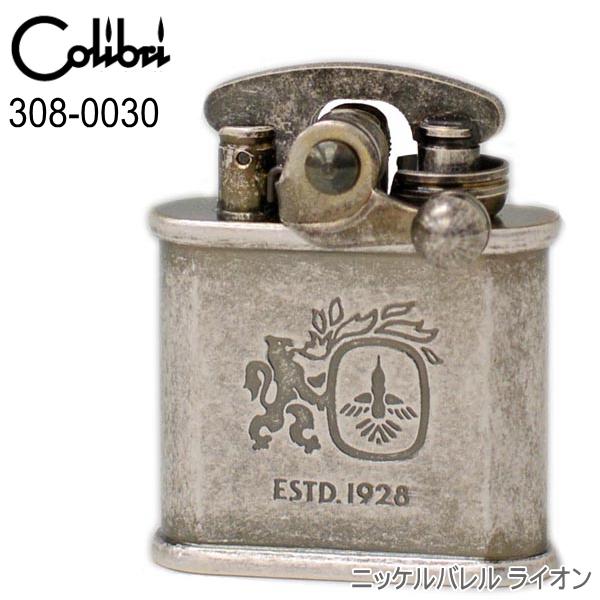 Colibri コリブリ ライター 308-0030 ニッケルバレル ライオン フリントオイルライター【店長オススメ】