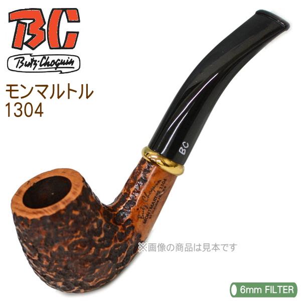 BC ブッショカンパイプ モンマルトル1304 パイプ 6mmフィルター対応 喫煙具