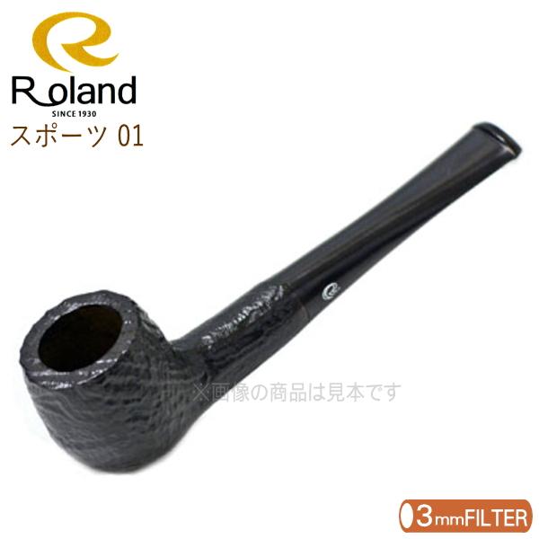 Roland ローランドパイプ RL5001 ブラック スポーツ 01 ビリアード 直 パイプ 3mmフィルター対応 アルミフィルター付き 日本製
