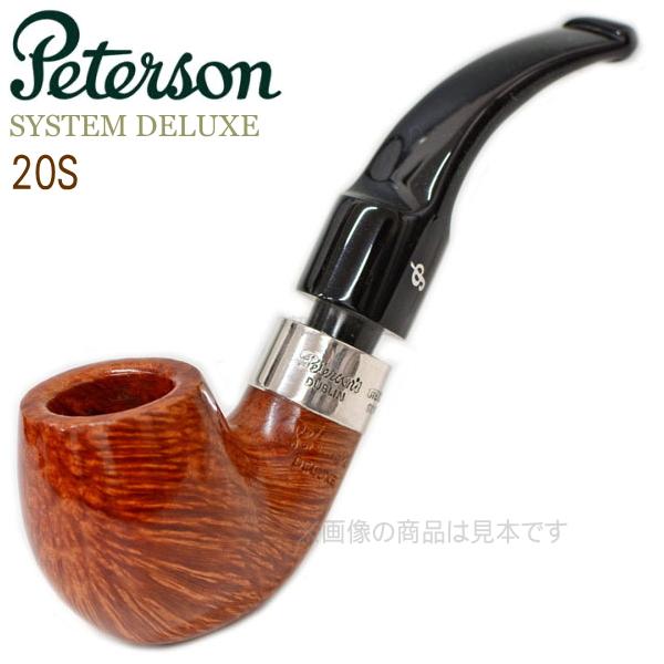 Peterson ピーターソンパイプ システムデラックス20S スムース 銀巻 ビリヤードベント[41354]