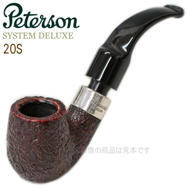 Peterson ピーターソンパイプ システムデラックス20S サンド 銀巻 ビリヤードベント 柘製作所 41355