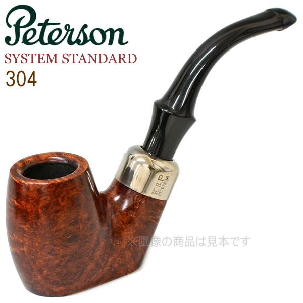 Peterson ピーターソンパイプ システムスタンダード304 スムース ベントセッター 柘製作所 41703