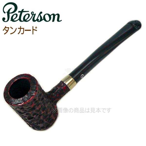 Peterson ピーターソンパイプ タンカード ラスティック ニッケル巻 パイプ 柘製作所 41931