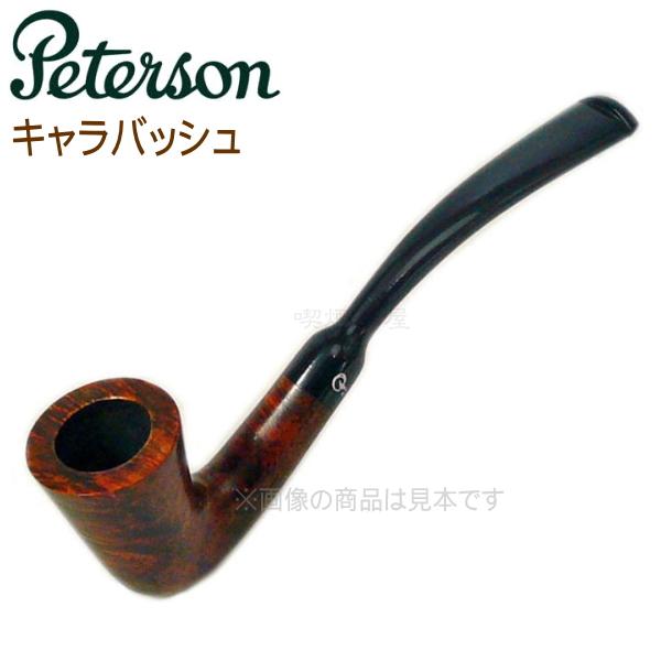Peterson ピーターソンパイプ [41971] キャラバッシュ スムース スムース Peterson [41971], カミカツチョウ:26f6d1e1 --- officewill.xsrv.jp