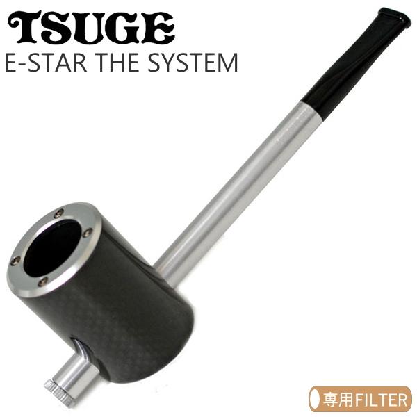 TSUGE ツゲパイプ イースター ザ・システム カーボンファイバー [45302]