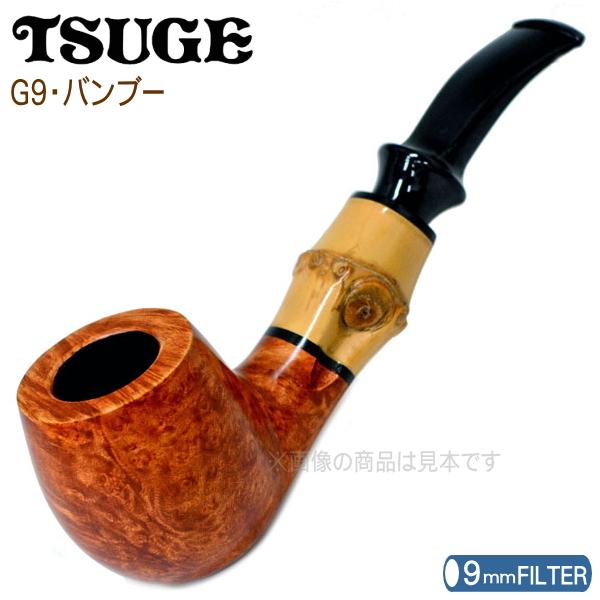 TSUGE ツゲパイプ G9 バンブー ハーフベント スムース 【9mmフィルター対応】[45360]