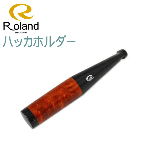 No.8 ベント Roland (曲がり) シェル ローランド ハッカパイプ