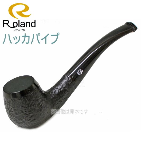 Roland ローランド ハッカパイプ No.8 シェル ベント(曲がり)