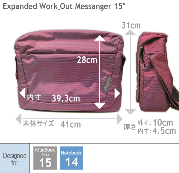 d957b79252 TUCANO Tucano laptop bag Expanded Work Out Messanger 15 inch expand workout  messin with
