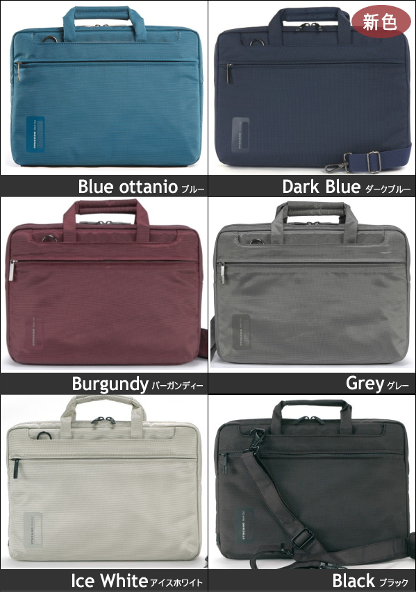 2 Way Notebook Pc Carrying Bag Tucano Work Out 15 Workout Slim Cases Shock Absorption