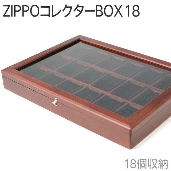 Collectors ZIPPO BOX18 Zippo collection case ( 18 pieces for )