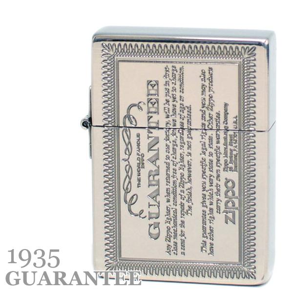 ZIPPO ジッポー 1935レプリカ ギャランティー シルバー 1201S663 ジッポーライター オイルライター ジッポ zippo メンズ ギフト
