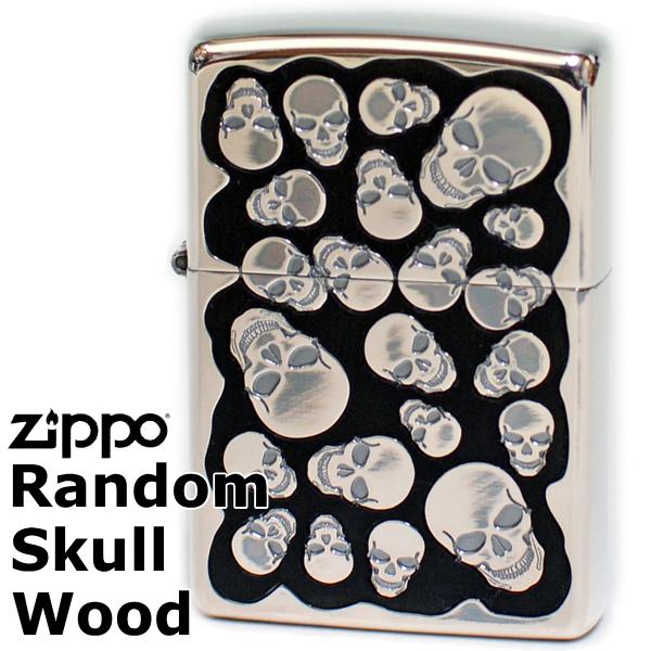 ZIPPO ジッポー RSW-A ランダムスカルウッド ブラックウッド 骸骨 不気味なZIPPOライター【誕生日】【記念日】【クリスマス】【ギフト】