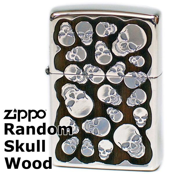 ZIPPO ジッポー RSW-B ランダムスカルウッド ブラウンウッド 不気味なジッポーライター オイルライター zippo【誕生日】【記念日】【クリスマス】【ギフト】