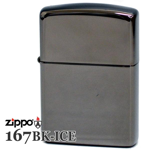 ZIPPO ジッポーライター 167BK-ICE Armor アーマーハイポリッシュブラックアイス 黒色 無地 ZIPPO オイル ライター メンズ ギフト