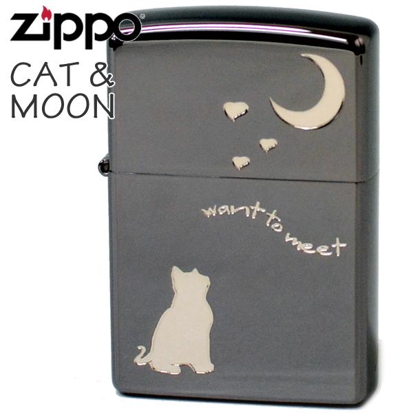 【SALE 26%off】ZIPPO ジッポー 2CAT-BNA キャット&ムーン Aタイプブラック 猫と月 かわいい ZIPPOライター オイルライター 名入れ可 ギフトメンズ ギフト【再入荷】