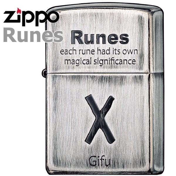 ZIPPO ジッポー ルーン文字02 GIFU/愛情 2UDS-RUNES2 銀イブシ ユーズド仕上げ 渋いジッポーライター zippo メンズ ギフト