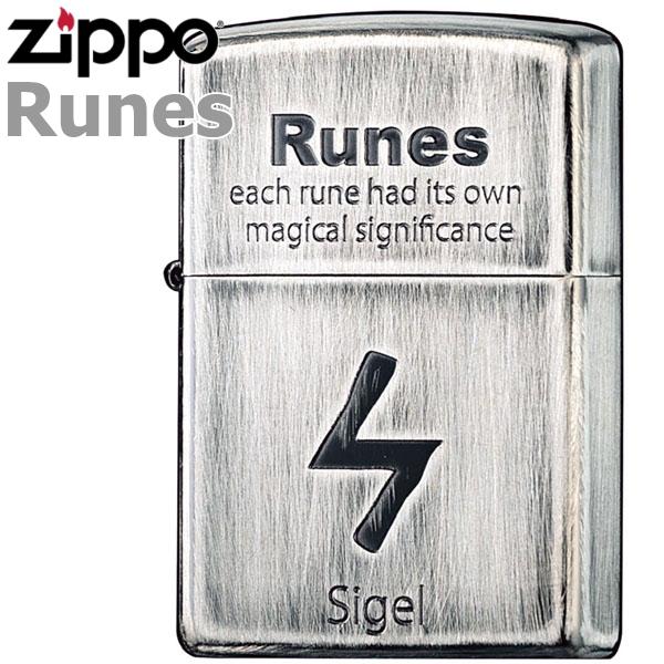 ZIPPO ジッポー ルーン文字03 SIGEL/太陽 2UDS-RUNES3 銀イブシ ユーズド仕上げ 渋いジッポーライター zippo メンズ ギフト