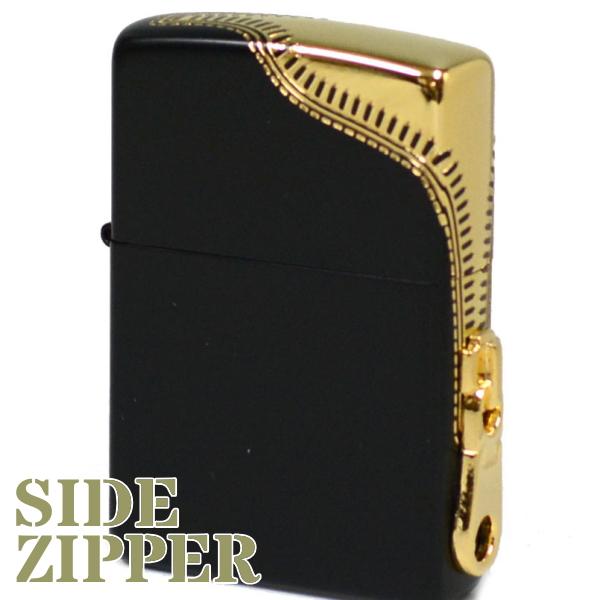 ZIPPO ジッポー SIDE ZIPPER サイドジッパー ブラック&ゴールド おもしろいジッポーライター Zippo【誕生日】【記念日】【クリスマス】【ギフト】