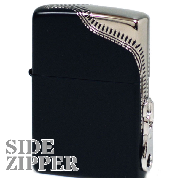 ZIPPO ジッポー SIDE ZIPPER サイドジッパー ブラック&シルバー おもしろいZIPPOライター【誕生日】【記念日】【クリスマス】【ギフト】