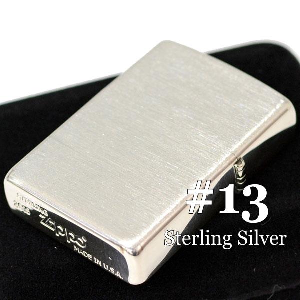 No.13 純銀スターリングシルバーサテーナ zippo Zippo オプション購入で名入れ可 ジッポライター ジッポー