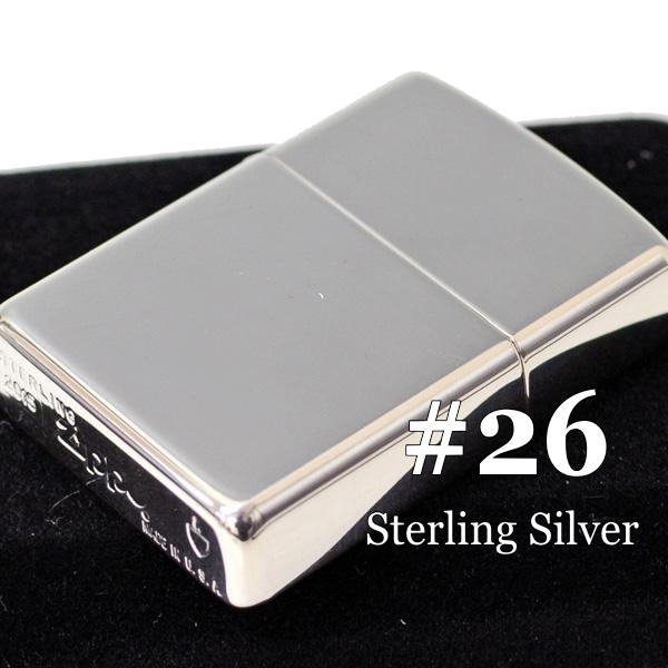ZIPPO ジッポー ライター アーマー スターリングシルバー 26 純銀 ポリッシュ 独特な輝き ZIPPOライター No.26 名入れ対応