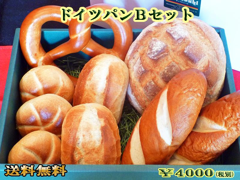 【送料無料】【あす楽対応】ドイツパンBセット【ドイツパン】【ブレッツェル】【ギフト】【レバー】 【smtb-T】【auktn_fs】【RCP】【内祝】【内祝い】【お返し】【御中元】【お中元】