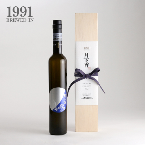 菊盛 純米大吟醸古酒 月下香 1991