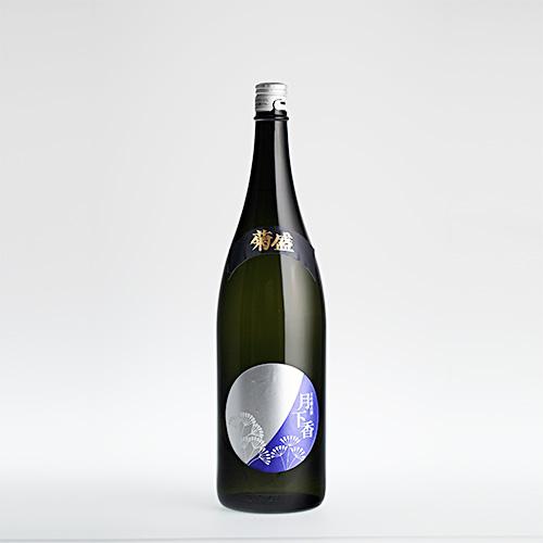 【送料無料】【菊盛】大吟醸古酒「月下香」 1800ml[地酒・茨城]