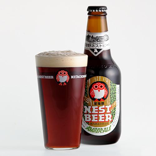 モルトの味わいとホップの苦味に香ばしさが加わった奥深い味わい。 【常陸野ネストビール】アンバーエール Amber Ale 330ml【クラフトビール】【地ビール】【ビール】