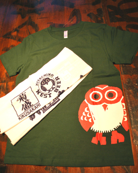Hitachino Nest Beer Original Logo T-Shirts & Kiuchi Brewery Japanese Towel Set