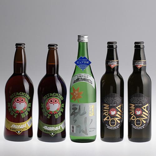 "Ibaraki Hitachi wild beer & pure ""fall up"", set of 5"