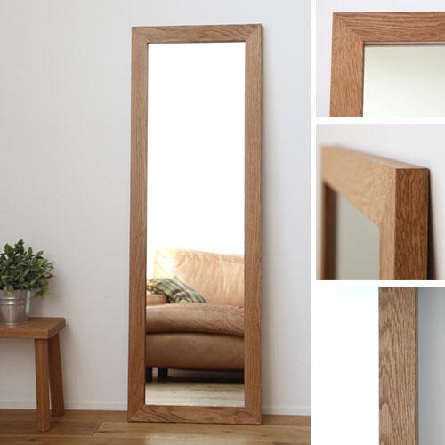 鏡 全身 姿見 ミラー 全身 大型 壁掛け おしゃれ アンティーク 北欧 オーク材 スタンドミラー / 木枠の姿見 オーク(楢)170cm×50cm / 壁掛け鏡 洗面台 鏡 洗面 鏡 木 枠 ジャンボミラー 木製 ウォールミラー 無垢材