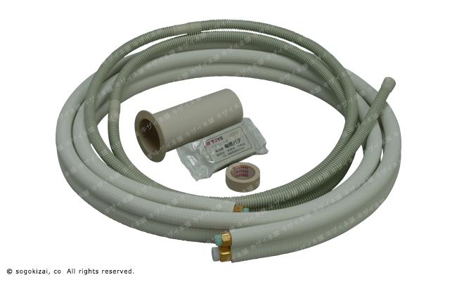 エアコン配管セット/冷媒管セット/クーラーパイプ/2分×3分/6.35×9.52/配管長10.0m用