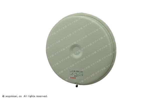 密閉配管用膨張タンク/丸型8リットル/送料・代引手数料無料
