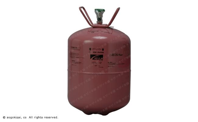 エアコン用冷媒フロンガスR410A(10kg)今だけ数量限定特価セール開催中!全国送料無料です【代引決済不可・配送:佐川急便のみ】