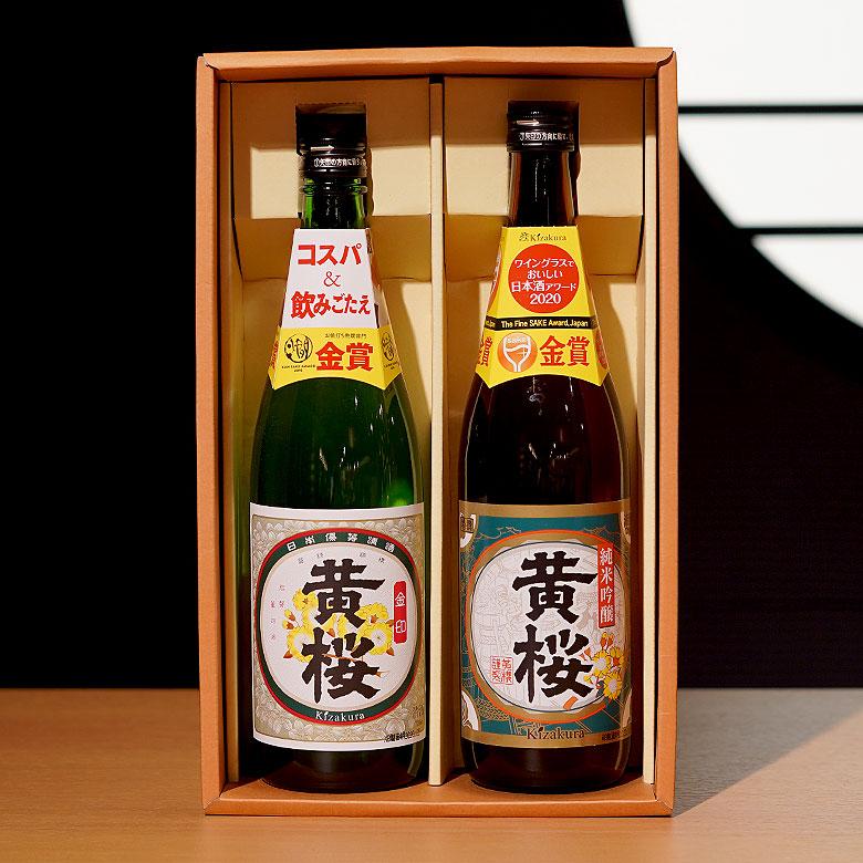 黄桜 金賞受賞酒2本セット