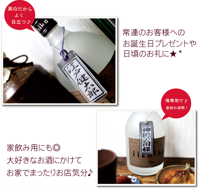 It is cleared in a celebration of finding employment present by a present! A keeping bottle only for wedding present, you! !