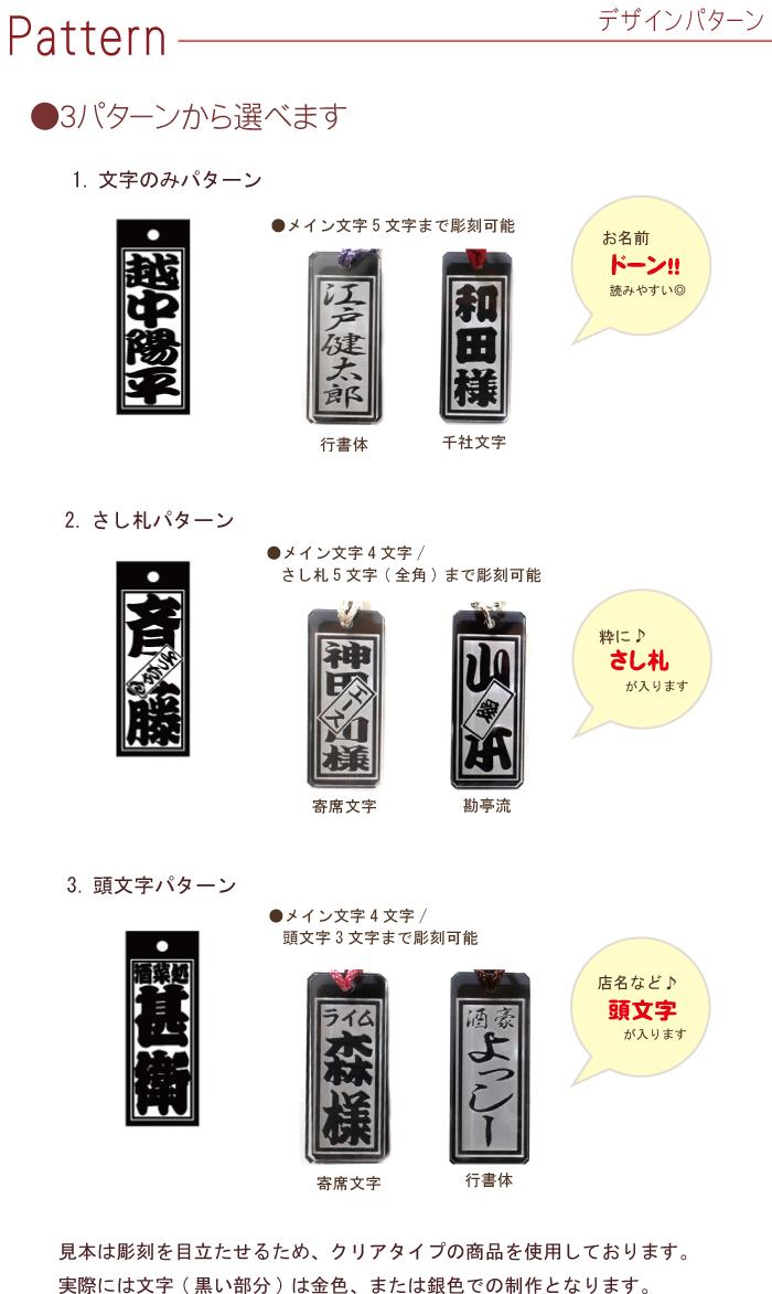 kizamu: Name put bottle name tag giftbottlenermtag sake engraved ...