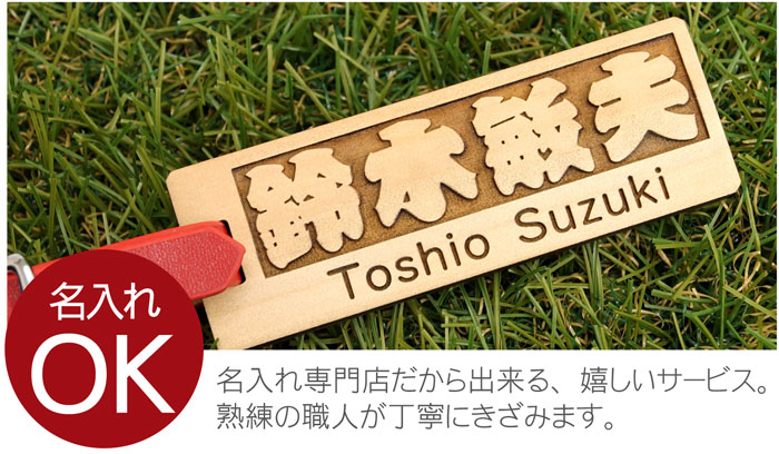 ☆Golf name card (I write the nameplate )※ side)※