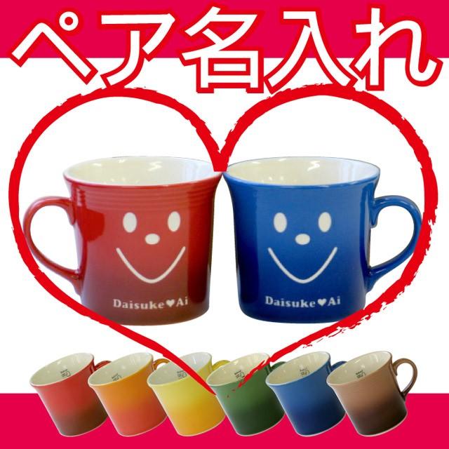 Kizamu Mug Put The Name Into Gifts Branded Gifts Wedding Gifts Anniversary Combination Freely Face Mug Mug Coffee Cup Pair  E5 86 85  E7 A5 9d I Birthday Ceramic
