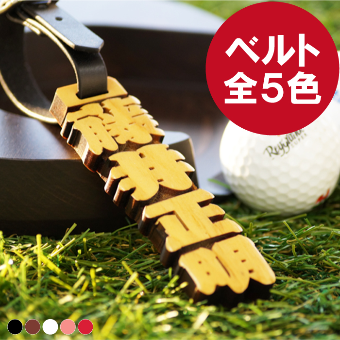 Name Plate Golf Enter Presents Branded Gift Tag Nameplates Engraved Back Tagging Supplies Competition Axe Birthday