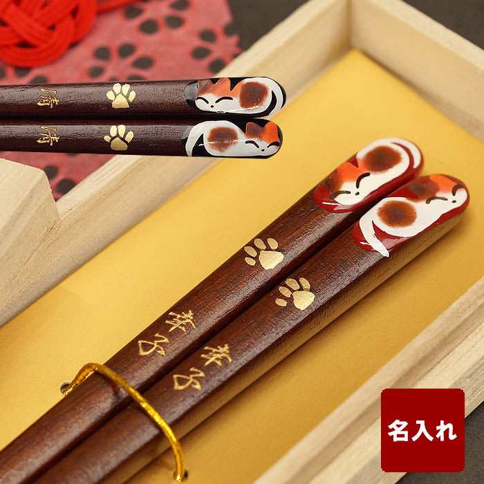 ISSOU/イッソウ 会津蒔絵 ねむり猫箸