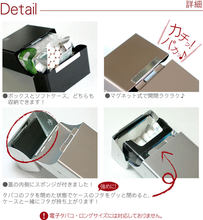 """(cigarette case) is giving ♪ """"free of charge"""" gift package free in the present to a cigarette case boyfriend made by excellent case aluminum!"""