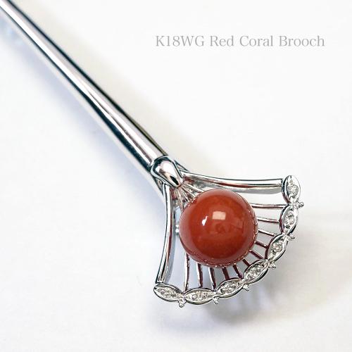 K18WG 赤珊瑚 デザインブローチ