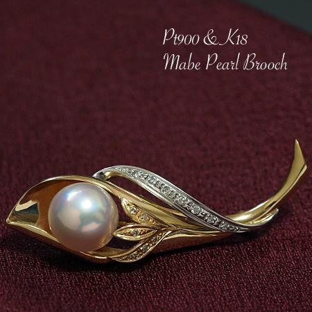 Pt900/K18 マベ真珠 フラワー ブローチ 12mm