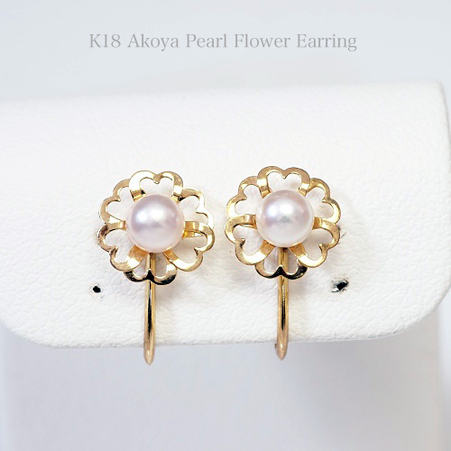 K18 Pearl Oyster Real Baby Earrings Ako And Gold