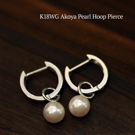K18WG アコヤ真珠 フープピアス 中折れ式 レディース