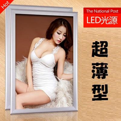 送料無料 開店お祝い A1 看板 LED看板 LEDパネル LEDライトパネル 店舗看板 節電